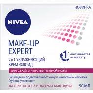 Крем-флюид «Nivea» увлажняющий для сухой и чувствительной кожи, 50 мл.
