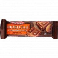 Шоколад «Победа» с трюфельной начинкой, 30 г