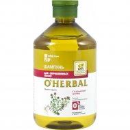 Шампунь «O'HERBAL» для окрашеных волос , 500 мл.