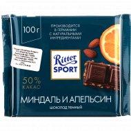 Шоколад темный «Ritter Sport» миндаль и апельсин, 100 г.