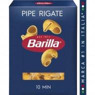 Макаронные изделия «Barilla» пипе ригате, 450 г.
