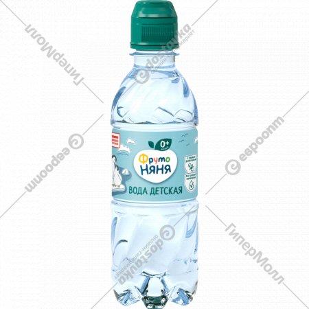 Вода детская «Фруто Няня» негазированная 0.33 л