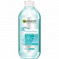 Вода мицеллярная «Garnier» чистая кожа, 400 мл.