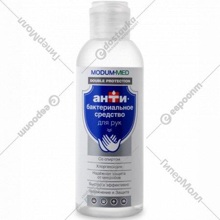 Антибактериальное средство для рук «Modum Med» 150 мл.