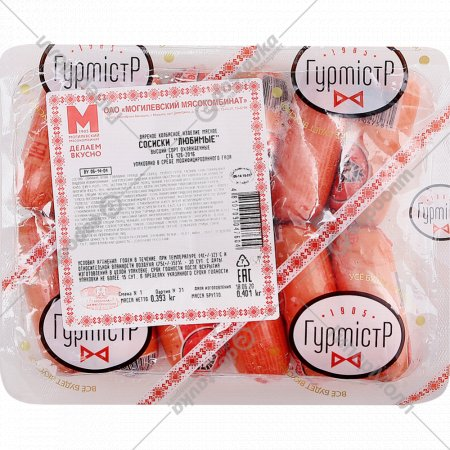 Сосиски вареные мясные «Любимые» 1 кг., фасовка 0.36-0.41 кг