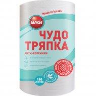 Салфетка хозяйственная «Bagi» Чудо-тряпка, анти-ворсинки, 180 листов