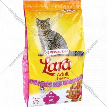 Корм для кошек «Lara» курица, 2 кг