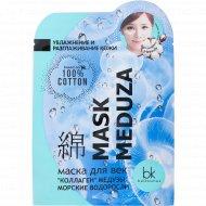 Маска для век «Mask Meduza» коллаген медузы, морские водоросли, 3.7 г.
