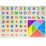 Набор «Буквы и цифры».