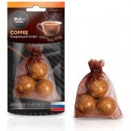 Ароматизатор «Шарики в мешочке» бодрящий кофе, AFSH117.
