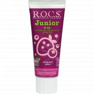 Зубная паста «R.O.C.S.» Junior ягодный микс, 74 г.