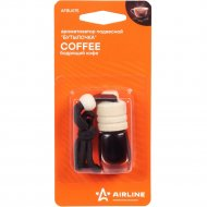 Ароматизатор подвесной «Бутылочка» бодрящий кофе.