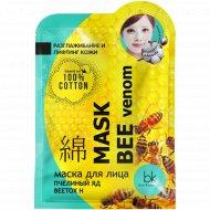 Маска для лица «Веетох Н Mask Bee Venom» пчелиный яд, 19 г