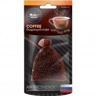Ароматизатор подвесной «Мешочек с гранулами» бодрящий кофе.
