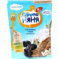 Каша гречневая «ФрутоНяня» молочная с черносливом, 200 г.