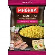 Вермишель быстрого приготовления МИВИНА со вкусом говядины неострая, 59.2 г