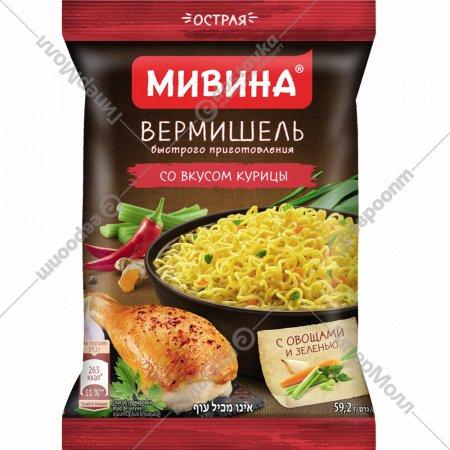 Вермишель «Мивина» со вкусом курицы, острая, 59.2 г.