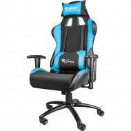 Кресло компьютерное «Genesis» NITRO 550, NFG-0783 Gaming Black-Blue.