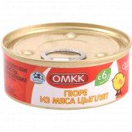 Консервы мясные «ОМКК» пюре из мяса цыплят, 100 г