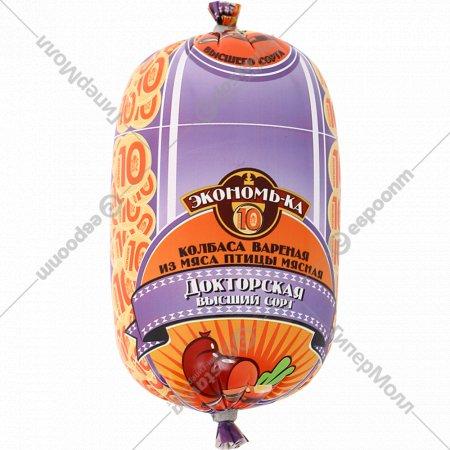 Колбаса вареная «Докторская » 1 кг., фасовка 0.8-1 кг