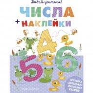 Книга «Давай учиться! Числа + наклейки».