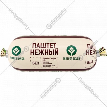 Паштет «Нежный» охлажденный, 180 г.