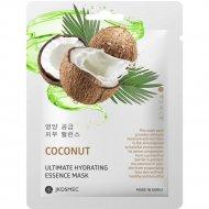 Маска ежедневная увлажняющая «Jkosmec» c экстрактом кокоса, 25 мл.