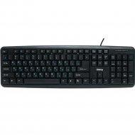 Клавиатура «Dialog» KS-020U Standart Black.