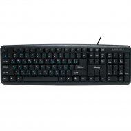 Клавиатура «Dialog» KS-020U Black.