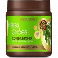 Кондиционер против выпадения волос «Herbs & Spices» 500 мл.