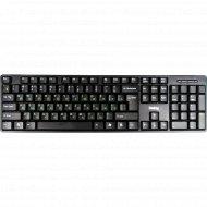Клавиатура KS-030U.