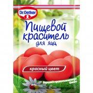 Пищевой краситель жидкий «Dr.Oetker» красный, 5 мл.