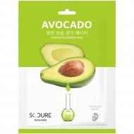 Маска для лица ампульная «5c curec» с экстрактом авокадо, 25 мл.