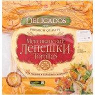 Лепешки пшеничные «Delicados» с сыром, 400 г