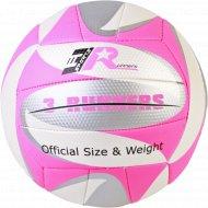 Мяч волейбольный, 3R.