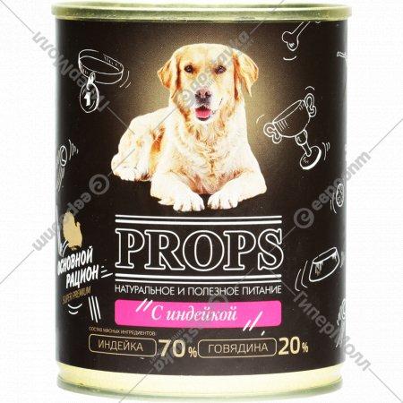 Корм для собак консервированный