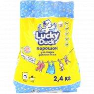 Порошок «Lucky Duck» для детского белья, 2.4 кг.