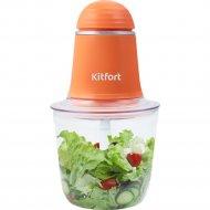 Измельчитель «Kitfort» KT-3016-4, оранжевый