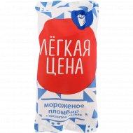 Мороженое пломбир «Легкая цена» с ароматом ванили, 70 г.