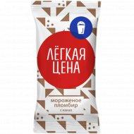 Мороженое «Легкая цена» шоколадное, 12%, 70 г