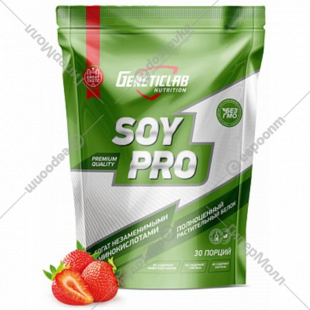 Комплексная пищевая добавка «Soy pro» со вкусом клубники, 900 г.