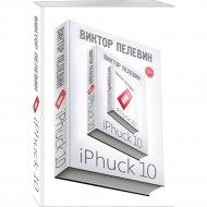 Книга «iPhuck 10» Виктор Пелевин.