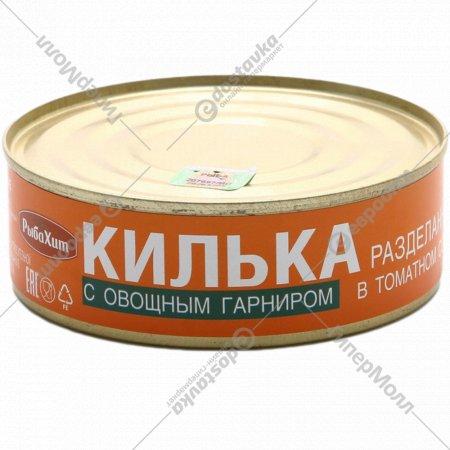 Килька «РыбаХит» с овощным гарниром, 240 г.