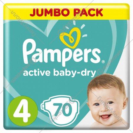 Подгузники Pampers Active Baby-Dry 8-14 кг, 4 размер, 70 шт.