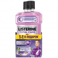 Ополаскиватель для полости рта «Listerine» Total care, 2х250 мл.