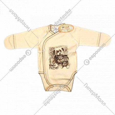 Полукомбинезон детский «Мой малыш» 6741.