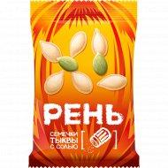 Семена тыквы жареные «Рень» с солью, 100 г.