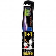 Комплект зубных щеток «Reach» Dualeffect жесткая + детская.