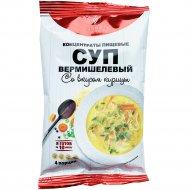 Суп вермишелевый «Пряный Дом» со вкусом курицы, 70 г
