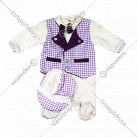 Комплект детский фиолетовый.